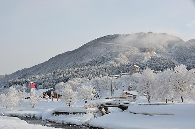 Mount Takayama